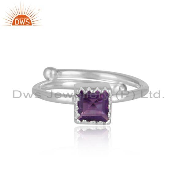 Square Cut Amethyst Set Fine Sterling Silver Designer Ring
