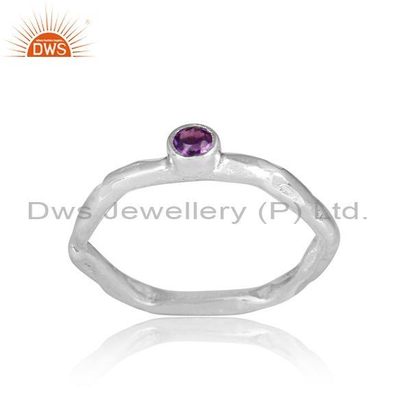 Amethyst set fine sterling silver designer hexagonal ring
