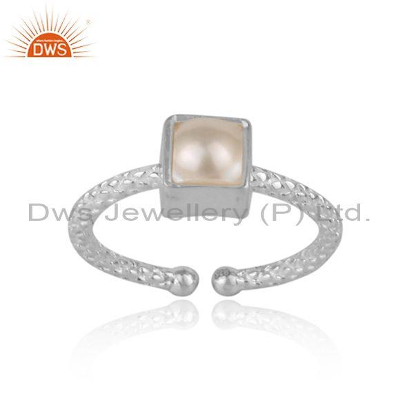Square Cut Pearl Set Fine Sterling Silver Hand Hammered Ring