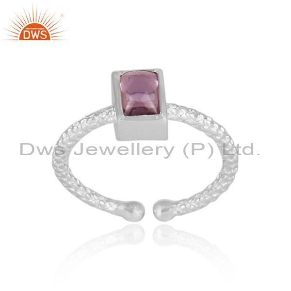Rectangular amethyst set fine 925 silver hand hammered ring