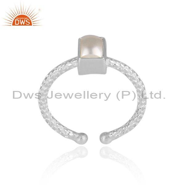 Rectangular Pearl Set Fine 925 Silver Hand Hammered Ring