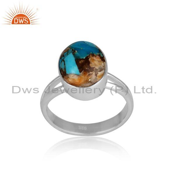 Mojave copper oyster turquoise set fine silver designer ring