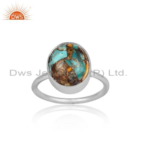Mojave copper bumblebee turquoise fine silver designer ring