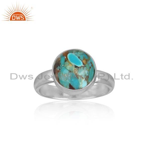 Boulder turquoise set fine sterling silver band style ring
