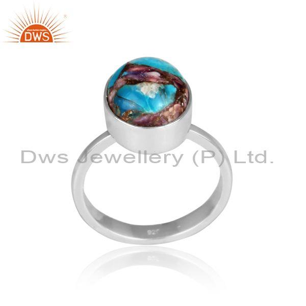 Mojave Copper Purple Oyster Turquoise Set Fine Silver Ring