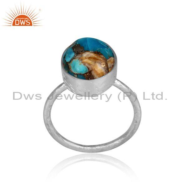 Fine 925 silver and mojave copper oyster turquoise set ring