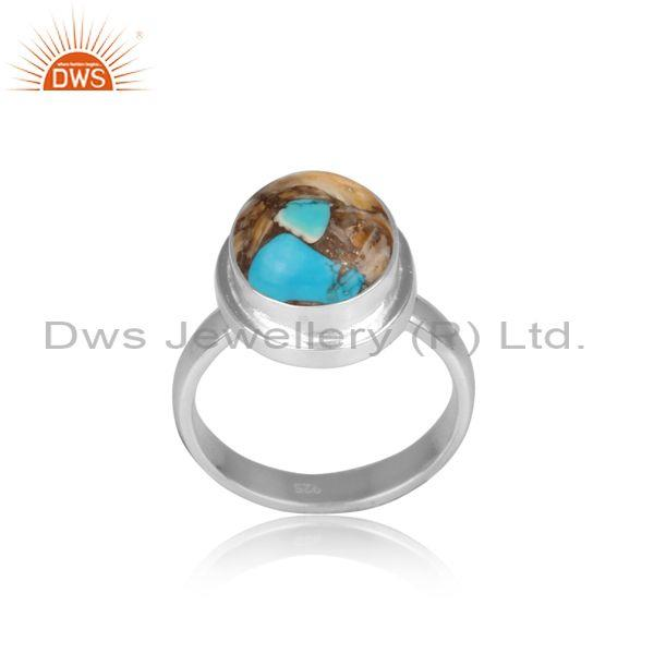 Mojave copper bumblebee turquoise fine silver statement ring