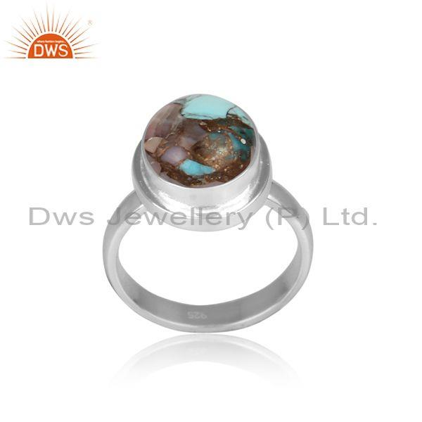 Mojave copper pink opal turquoise fine silver statement ring