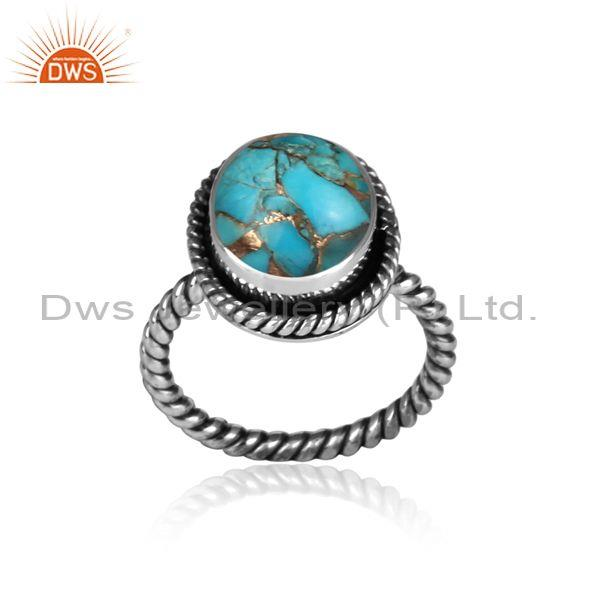 Oxidized sterling silver and mojave copper turquoise ring