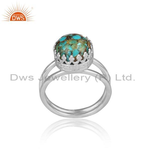 Boulder Turquoise Set Crown Style Fine Sterling Silver Ring