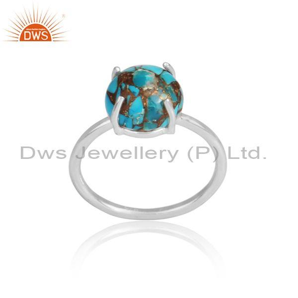 Mojave Copper Turquoise Set Fine Sterling Silver Classy Ring