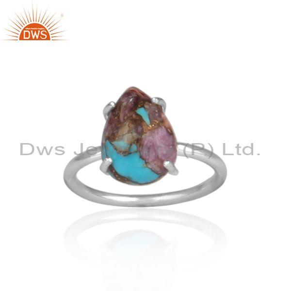Fine Silver And Mojave Copper Purple Oyster Turquoise Ring