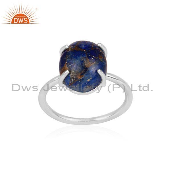 Fine 925 Sterling Silver And Mojave Copper Lapis Set Ring