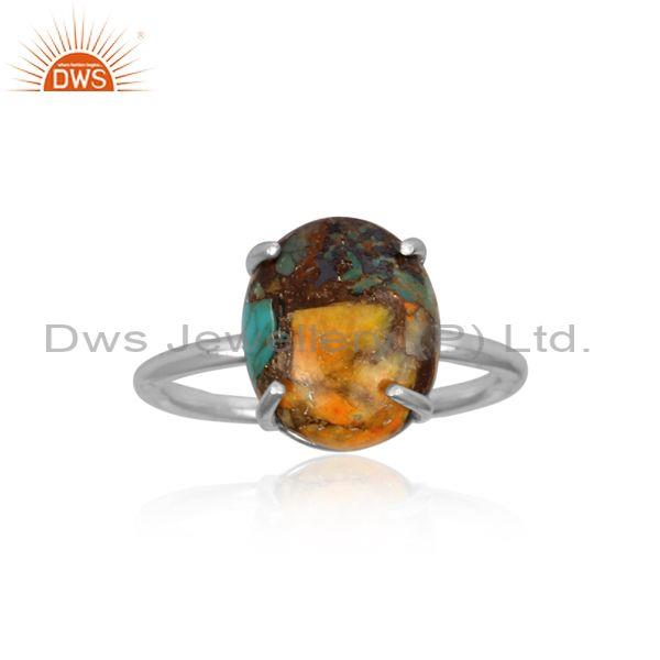 Fine silver mojave copper bumblebee turquoise designer ring