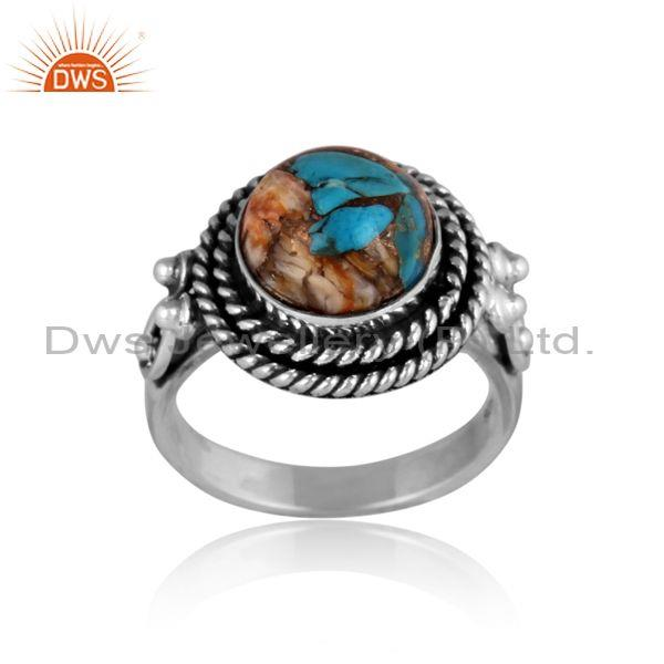 Oxidized silver mojave copper oyster turquoise ethnic ring