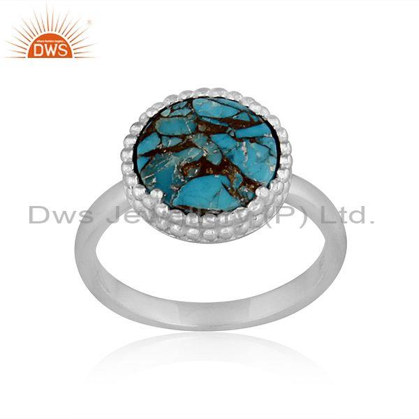 Fine 925 silver copper turquoise coin set round shaped ring