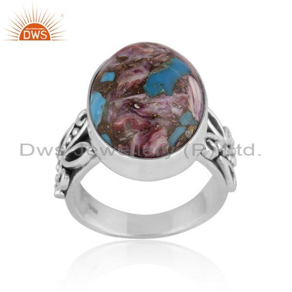 Mojave Copper Purple Oyster Turquoise Set Oxidized Silver Ring