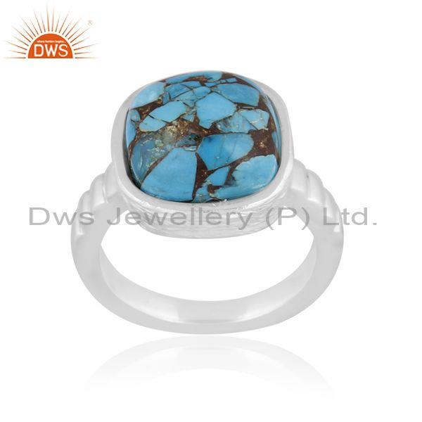 Mojave copper turquoise fine silver abstract designer ring
