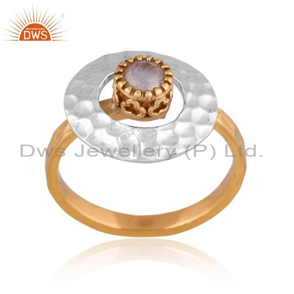 Round rainbow moon stone set brass gold and white fancy ring