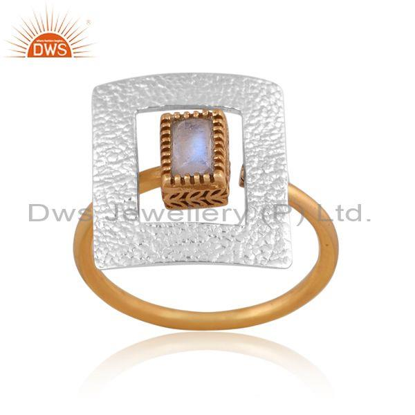 Rainbow moon stone set brass gold and white square ring