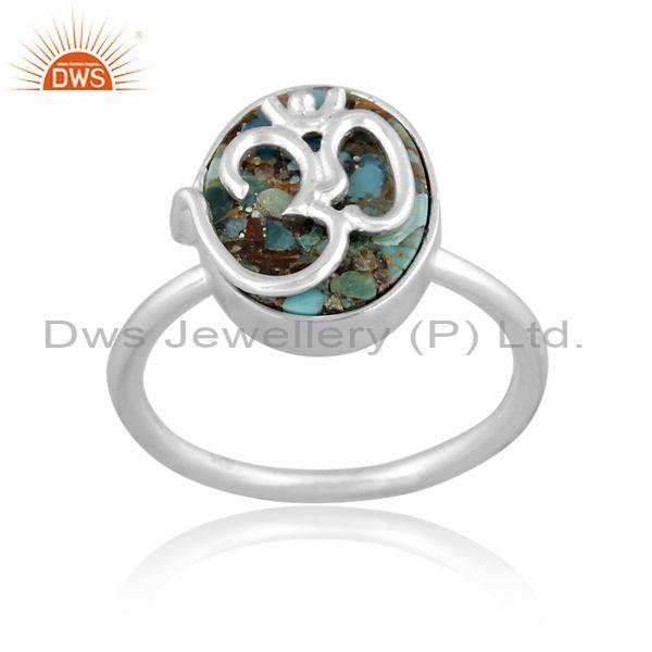 Boulder Turquoise Coin Set Fine Sterling Silver Classic Ring