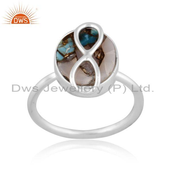 Mojave Copper Pink Opal Turquoise Coin Set Fine Silver Ring