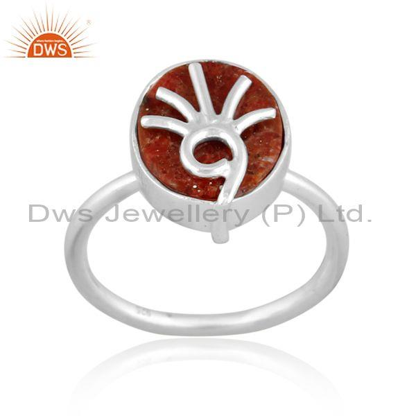 Sponge Coral Coin Set Fine 925 Silver Handmade Abstract Ring
