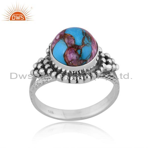 Oxide Silver Mojave Copper Purple Oyster Turquoise Set Ring