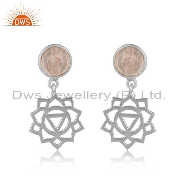 Solar Plexus Chakra Earring in Silver 925 with Natural Rose Quartz