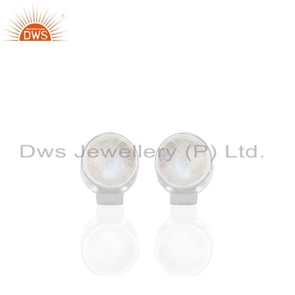 Rainbow Moonstone Stud Earrings Silver Jewelry Manufacturer India