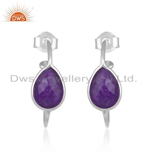 Amethyst Aventurine Gemstone Fine Sterling Silver Girls Hoop Earrings