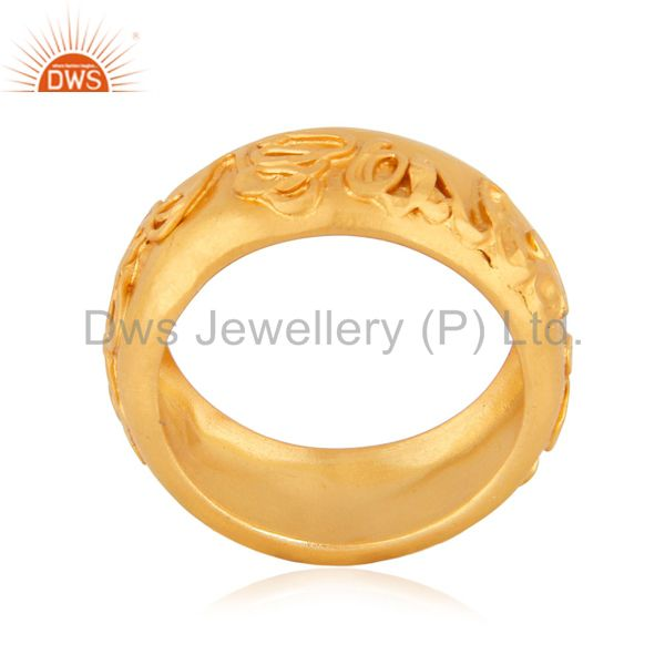 Exporter 18K Yellow Gold Plated Sterling Silver Plain Engagement Ring Size 7