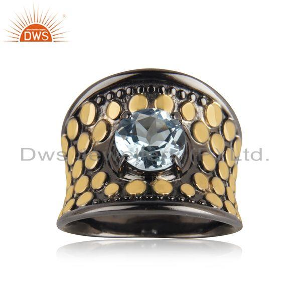 Exporter Genuine Blue Topaz Gold and Black Plated Cocktail Ring Manufacturer India