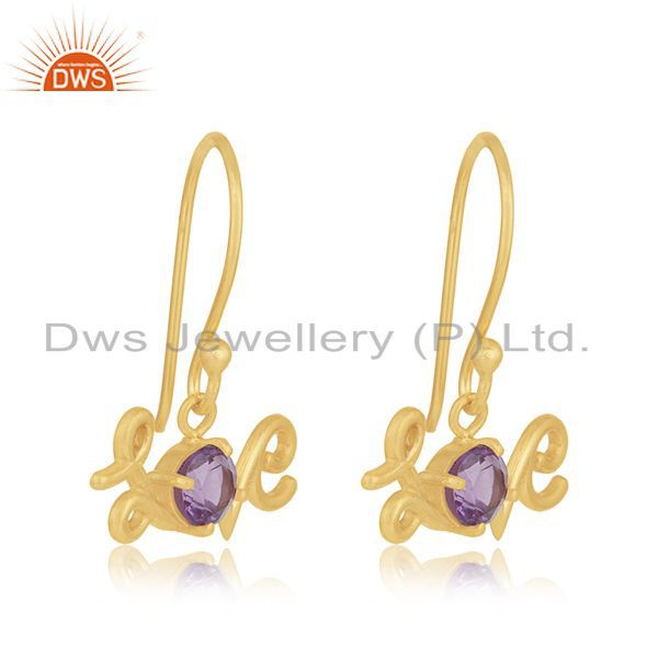 Exporter Love Initial Sterling 92.5 Silver Gold Plated Amethyst Birthstone Earrings