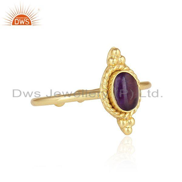 Exporter Stackable 18k Yellow Gold Plated Silver Amethyst Gemstone Rings