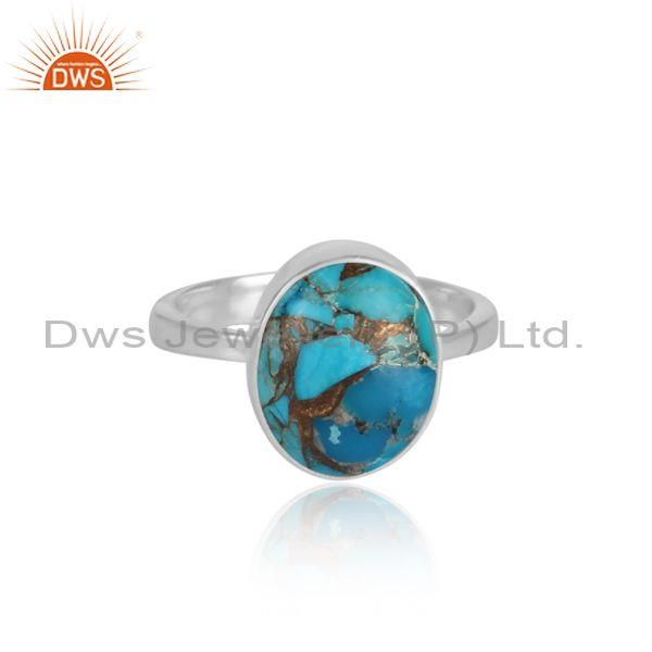 Fine 925 silver and mojave copper turquoise designer ring