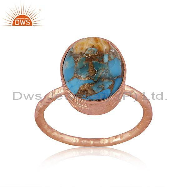 Mojave copper oyster turquoise set rose gold on silver ring