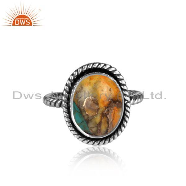 Oxidized silver, mojave copper set bumblebee turquoise ring