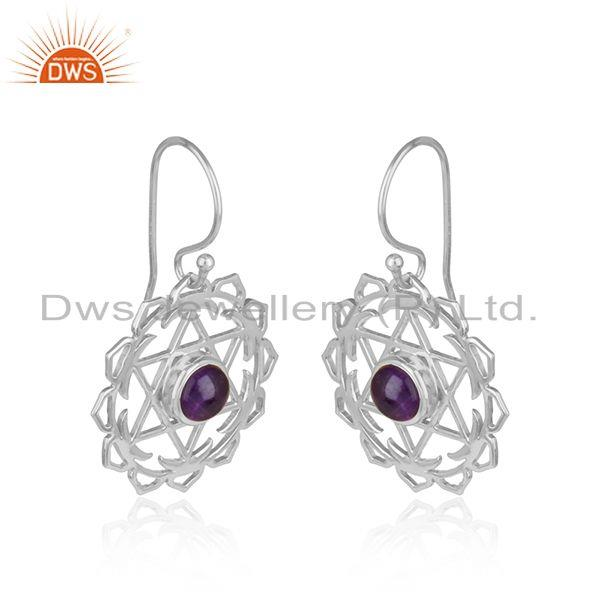 Handmade 925 sterling silver chakra design amethyst earrings