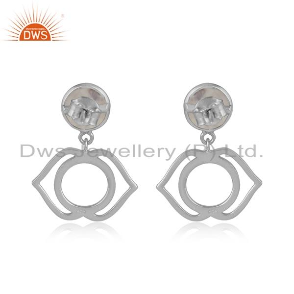 Designer of Designer ajna chakra earring in silver 925 with rainbow moonstone